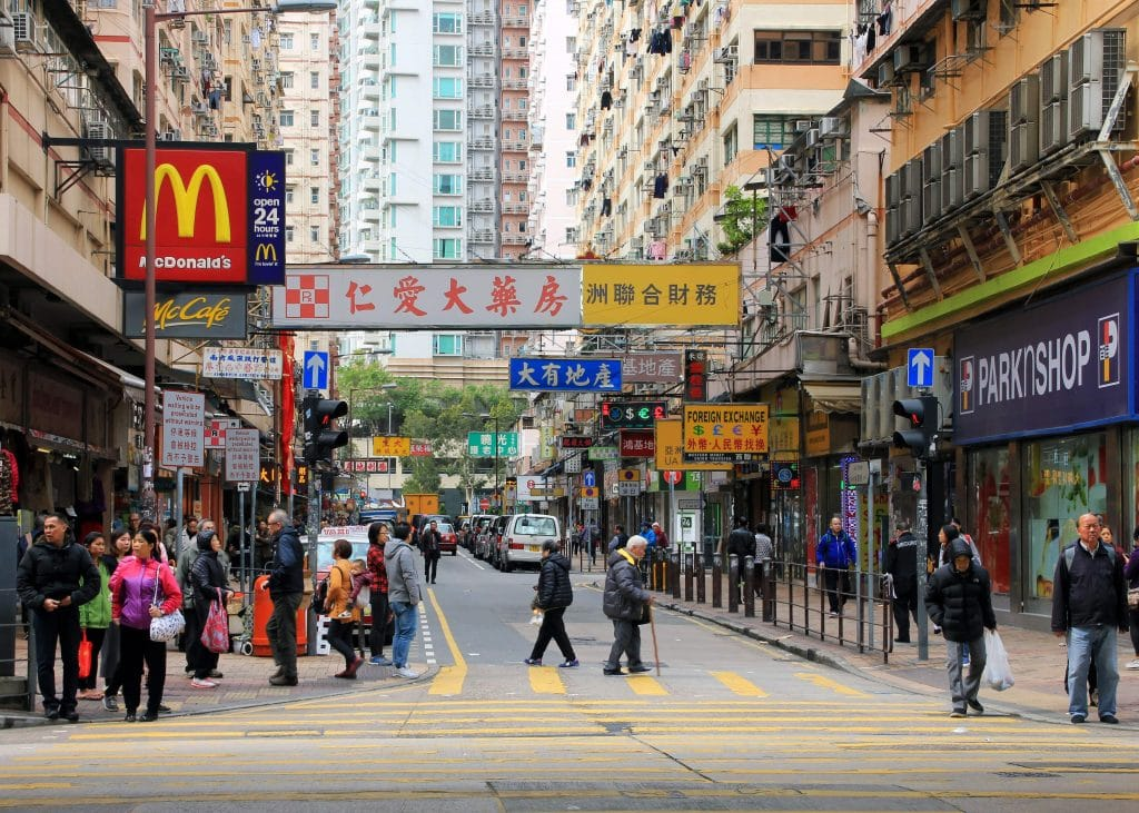 open McDonald's Franchise, What's Required to Open a McDonald's Franchise?