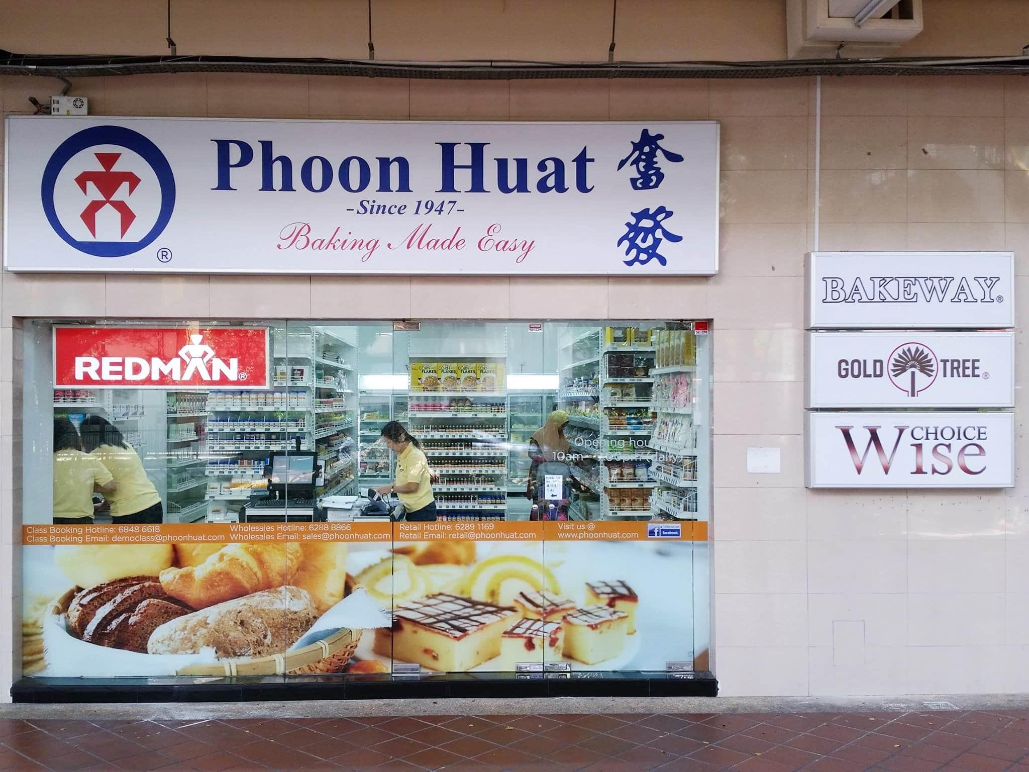 Phoon Huat StaffAny